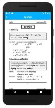 CKT Khmer Math Exercises screenshot 5