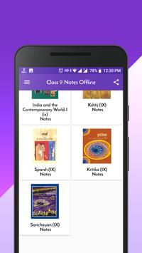 Class 9 Notes Offline screenshot 2