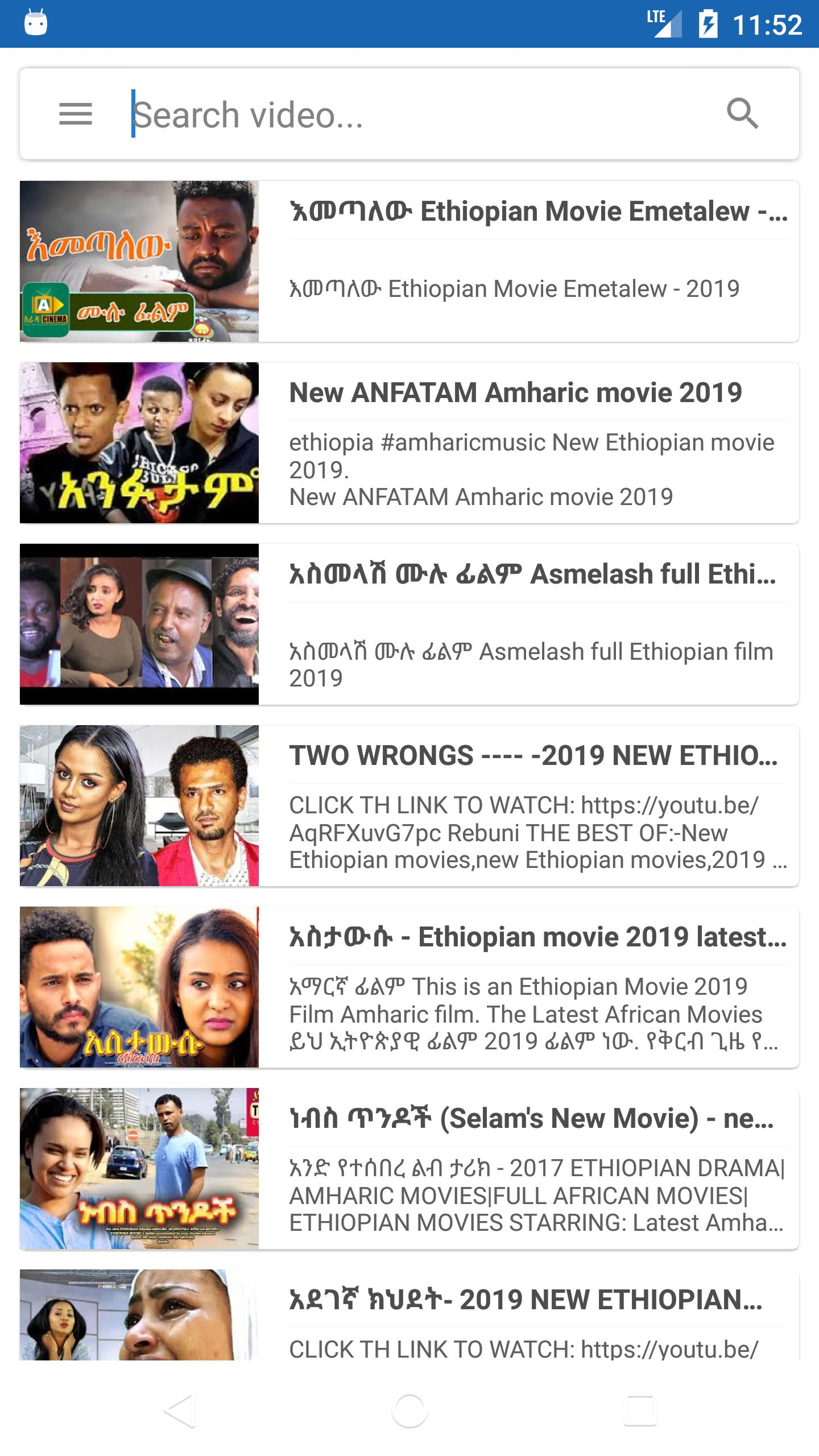 Ethiopian Movie for Android - APK Download
