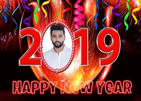 New Year Photo Frames 2020 screenshot 2