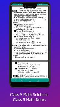 Class Five Math Solution & All Book screenshot 2