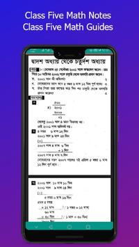 Class Five Math Solution & All Book screenshot 4