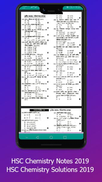 HSC Chemistry Notes for Android - APK Download