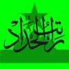 Icona Ratib Al-Haddad