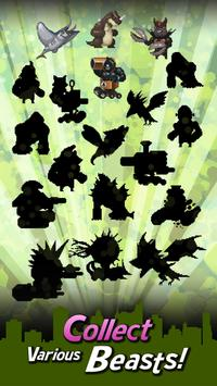 世界怪獣戦争 スクリーンショット 11