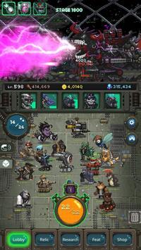 世界怪獣戦争 スクリーンショット 6