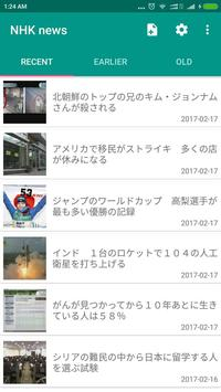 Daily NHK Japanese News Reader screenshot 1