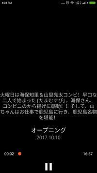 TBS ラジオ クラウド シンプル poster