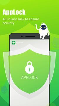 Security Master screenshot 1