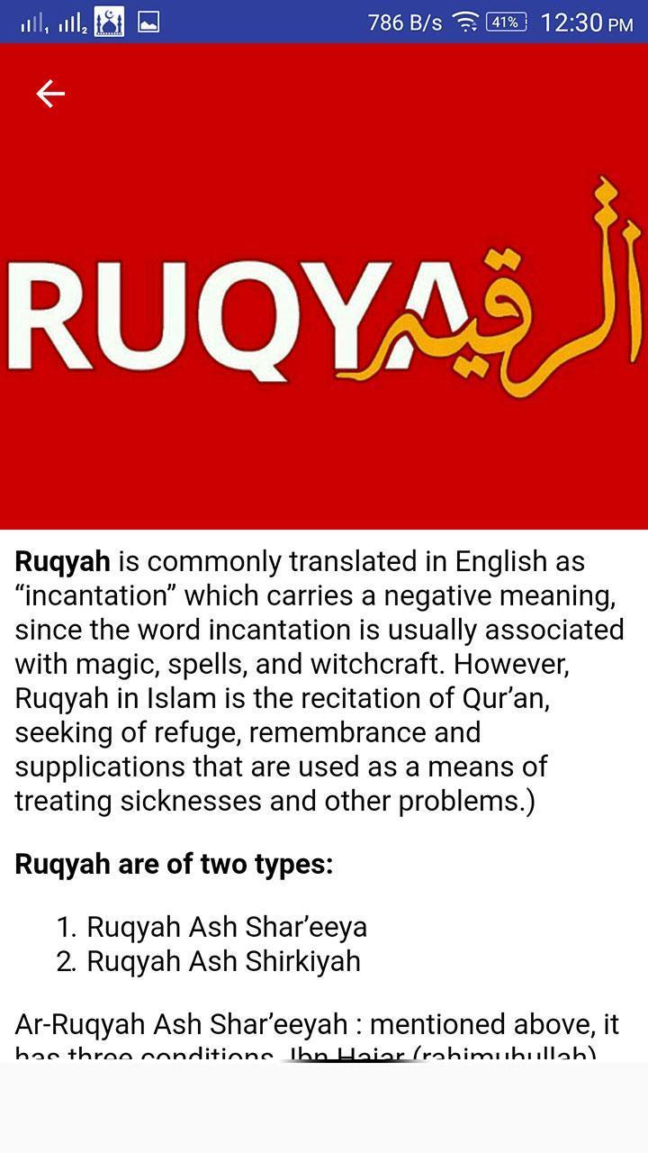 Ruqyah Shariah For Evil Eye