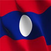 Anthem of Laos icon