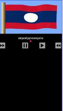Anthem of Laos poster