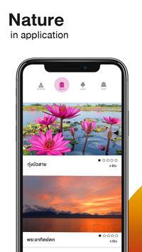 KWAN PHAYAO screenshot 13