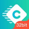 Clone App 32Bit Support ikona