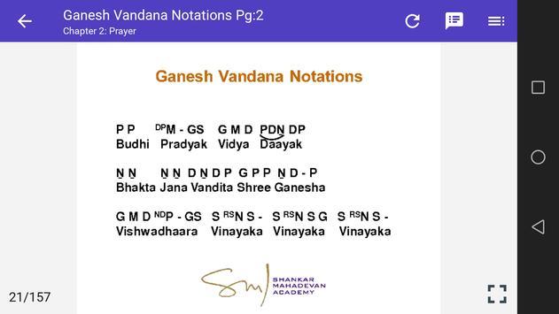 Shankar Mahadevan Academy screenshot 4