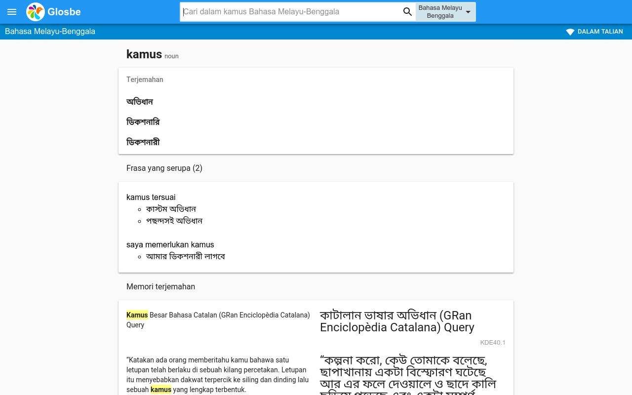 Benggala Bahasa Melayu Kamus For Android Apk Download