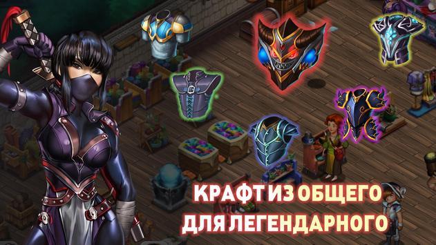 Shop Heroes скриншот 3