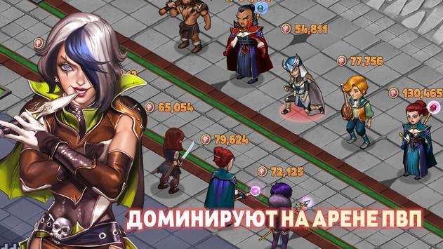 Shop Heroes скриншот 5