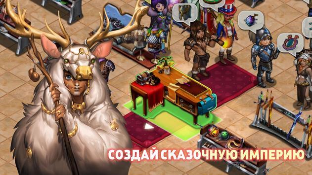 Shop Heroes скриншот 10