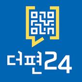 더편 24 icon