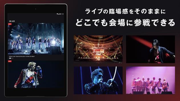 CL screenshot 13
