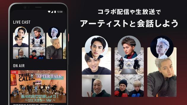 CL screenshot 2