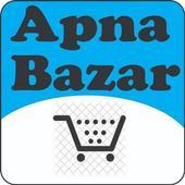 Apna Bazar icon