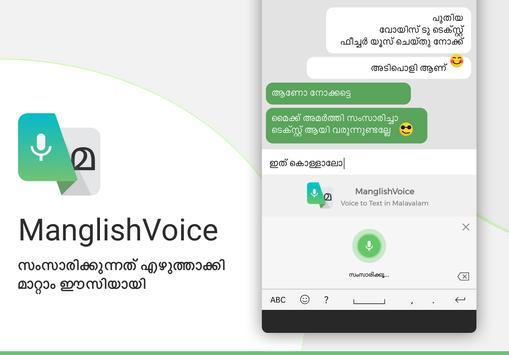 Malayalam Keyboard screenshot 1