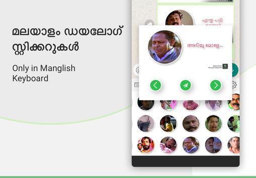 Malayalam Keyboard screenshot 2