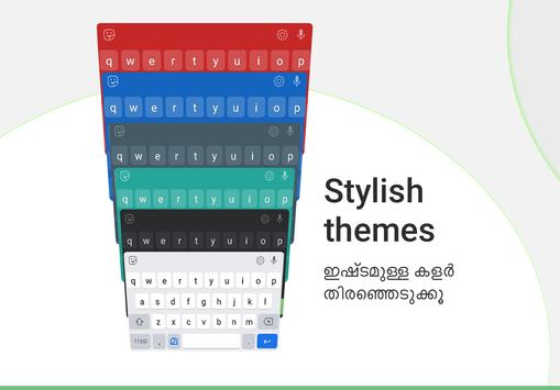Malayalam Keyboard screenshot 3