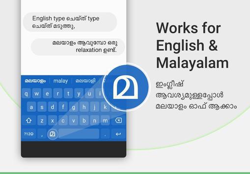 Malayalam Keyboard screenshot 4