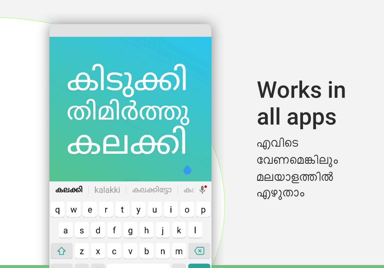 Malayalam Keyboard for Android - APK Download