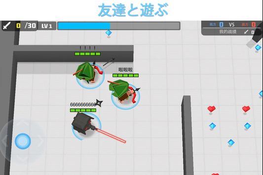 アーチャー大作戦 スクリーンショット 3