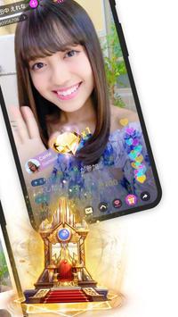 LiveMe(ライブミー)- ライブ配信アプリ スクリーンショット 1