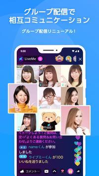 LiveMe(ライブミー)- ライブ配信アプリ スクリーンショット 6