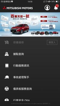 Car Life poster