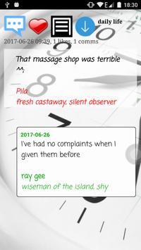 Message in a bottle (balm) screenshot 7