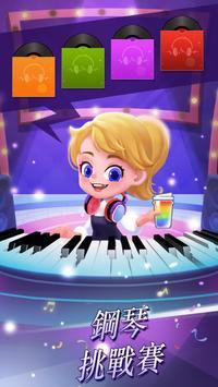 鋼琴塊2™(別踩白塊兒2) 海報