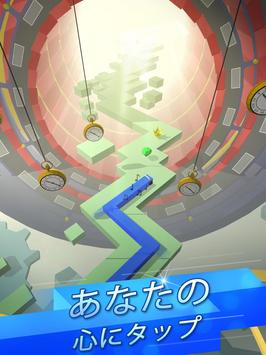 ダンシングライン(Dancing Line) スクリーンショット 10