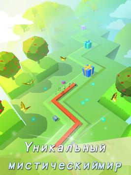 Линия Танца скриншот 15