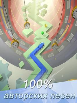 Линия Танца скриншот 21