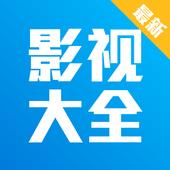 影视大全(全新)-古装剧-中文影视-最新最全的中国电视剧 ikona