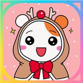 에비츄 카카오톡 테마 - 러블리 크리스마스 핑크 icon
