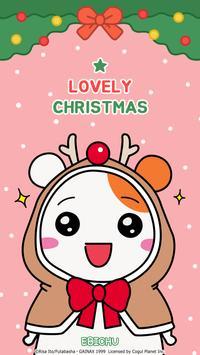 에비츄 카카오톡 테마 - 러블리 크리스마스 핑크 poster