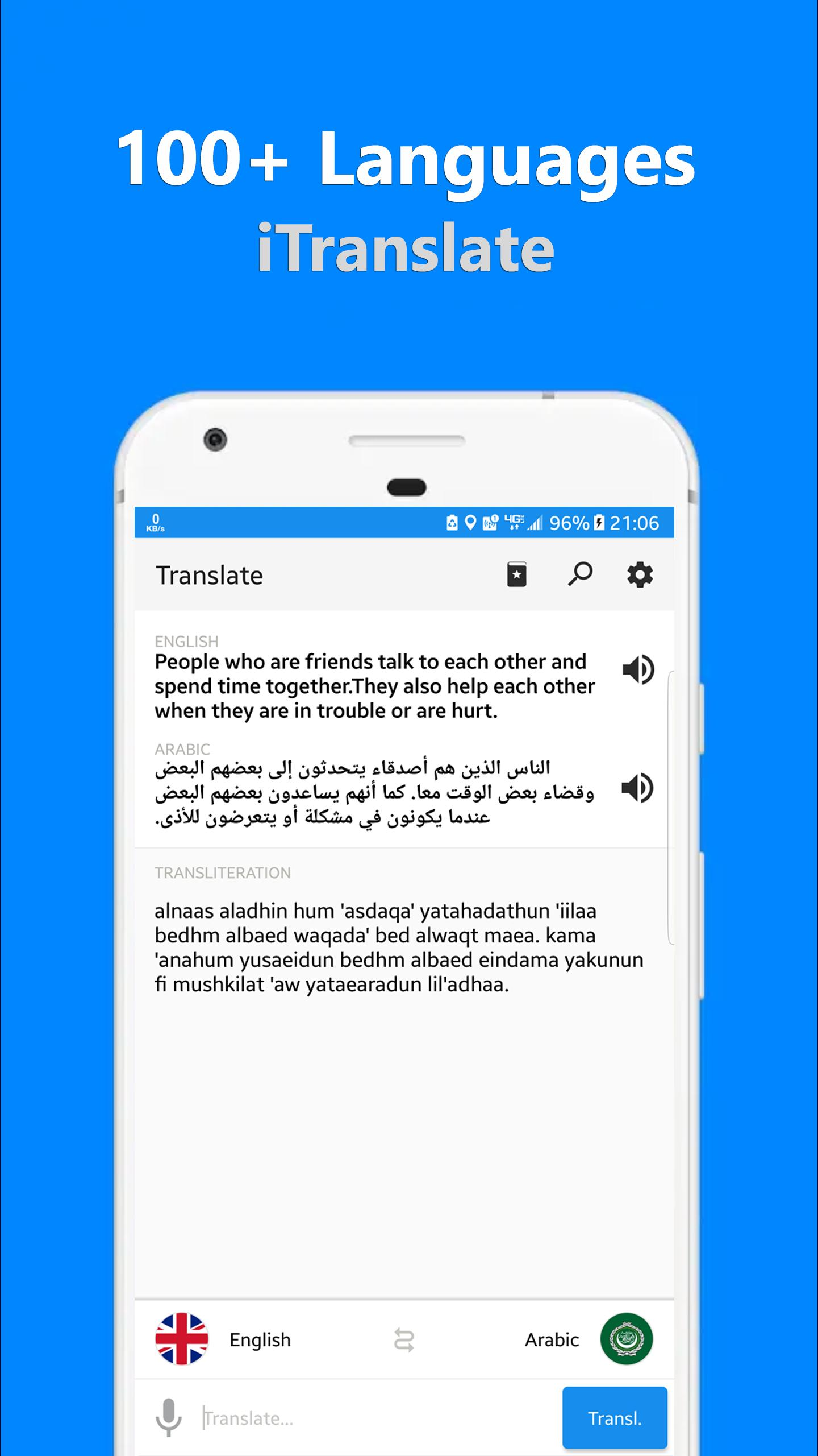 iTranslate - Hi Translate -Language Translator for Android