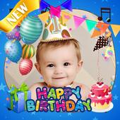 Birthday Photo Frames, Happy Birthday Photo Frame icon