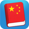Icona Learn Chinese Mandarin Phrases