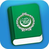 Learn Arabic Phrasebook icon