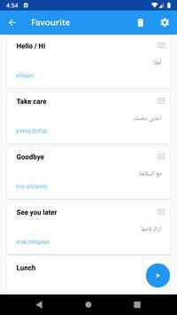 Learn Arabic Phrasebook screenshot 4