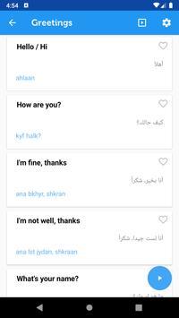 Learn Arabic Phrasebook screenshot 1